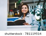 pretty thoughtful brunette... | Shutterstock . vector #781119514
