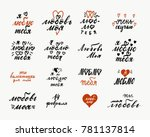 vector valentines day lettering ... | Shutterstock .eps vector #781137814