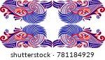 beautiful folk art   | Shutterstock .eps vector #781184929