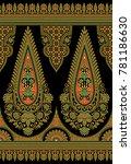 traditional indian motif | Shutterstock . vector #781186630