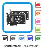 graphic accelerator cards icon. ... | Shutterstock .eps vector #781296004
