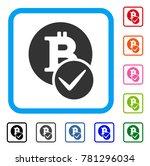valid bitcoin icon. flat gray...