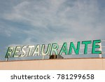 retro sign for a restaurant by...   Shutterstock . vector #781299658