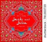 oriental flora mandala pattern. ... | Shutterstock .eps vector #781303720