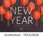 chinese new year art  elegant... | Shutterstock . vector #781313038