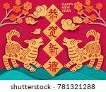chinese new year design  happy... | Shutterstock . vector #781321288