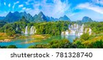 waterfall of landscape scenery | Shutterstock . vector #781328740