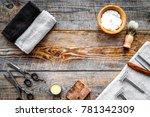 barbershop. men's shaving and... | Shutterstock . vector #781342309