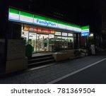 osaka  japan   nov 12  2017  ...   Shutterstock . vector #781369504