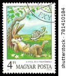 Small photo of Hungary - circa 1987: Stamp printed by Hungary, Color edition on topic of Fairy Tales, shows The Tortoise and the Hare, Aesop's Fables, circa 1987