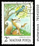 Small photo of Hungary - circa 1987: Stamp printed by Hungary, Color edition on topic of Fairy Tales, shows The Fox and the Crow, Aesop's Fables, circa 1987