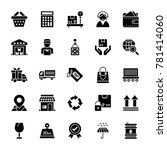 logistics delivery vector icons ...   Shutterstock .eps vector #781414060