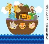Noah's Ark Full Of Animals...