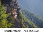 Small photo of Bhutan-12 14 2015: A prominent Himalayan sacred temple situated 900 meters above from paro valley. The temple is known as 'Tiger's nest' and 'Taktsang Palphung'. It is highly adored by tourists.