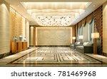 3d render of hotel lobby | Shutterstock . vector #781469968