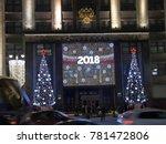 moscow  russia december 23 ... | Shutterstock . vector #781472806