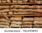 bread shop  | Shutterstock . vector #781493893