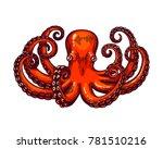 octopus engraving. vintage... | Shutterstock .eps vector #781510216