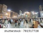 mecca  saudi arabia   dec 2017  ... | Shutterstock . vector #781517728