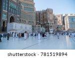 mecca  saudi arabia   dec 2017  ... | Shutterstock . vector #781519894
