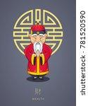 cartoon hand drawn asian gray... | Shutterstock .eps vector #781520590