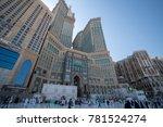 mecca  saudi arabia   dec 2017  ... | Shutterstock . vector #781524274