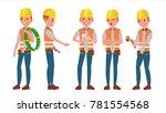 professional electrician vector.... | Shutterstock .eps vector #781554568