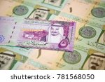 collection of saudi arabia...   Shutterstock . vector #781568050
