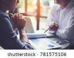 interview or dialogue between... | Shutterstock . vector #781575106