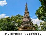 wat umong chiang mai thailand | Shutterstock . vector #781580566