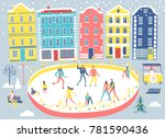 people resting and skating in... | Shutterstock .eps vector #781590436