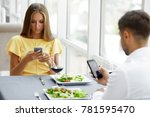 communication problem. man and... | Shutterstock . vector #781595470