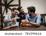 men with beard smiling  talking ... | Shutterstock . vector #781599616