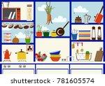 kitchen clip art. daily... | Shutterstock .eps vector #781605574