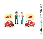 vector flat man car service... | Shutterstock .eps vector #781607590