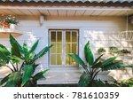 home garden decoration between... | Shutterstock . vector #781610359