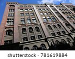 facade of the famous guiness... | Shutterstock . vector #781619884