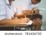 students taking exam with... | Shutterstock . vector #781636720