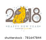 beautiful yellow dog. new years ... | Shutterstock .eps vector #781647844