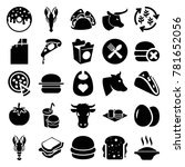 eat icons. set of 25 editable... | Shutterstock .eps vector #781652056
