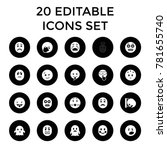 smiley icons. set of 20... | Shutterstock .eps vector #781655740