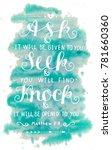 hand lettering ask. seek. knock.... | Shutterstock . vector #781660360