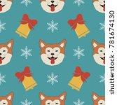 christmas  illustration... | Shutterstock .eps vector #781674130
