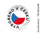 made in czech republic czech... | Shutterstock .eps vector #781681648