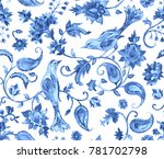 Stock photo paisley watercolor floral pattern tile with birds flowers flores tulips leaves oriental 781702798
