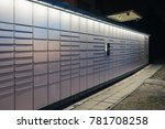 automated parcel terminal ... | Shutterstock . vector #781708258