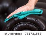 closeup shot of female hand...   Shutterstock . vector #781731553