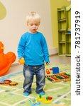 games at the kindergarten | Shutterstock . vector #781737919
