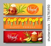 banners design for indian... | Shutterstock .eps vector #781781950