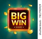 big win glowing retro banner... | Shutterstock .eps vector #781790929